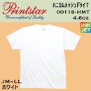 Printstar プリントスター 00118-HMT 【本体+プリント代】