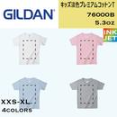 GILDAN ギルダン キッズ淡色プレミアムコットンT 76000B【本体代+プリント代】