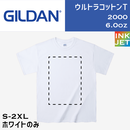 GILDAN ギルダン ウルトラコットンT 2000【本体+プリント代】10月限定クーポン利用で表示価格より10%オフ