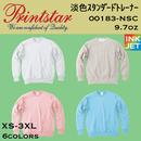 Printstar プリントスター  淡色スタンダードトレーナー 00183-NSC 【本体+プリント代】10月限定クーポン利用で表示価格より10%オフ