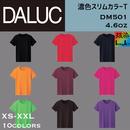 DALUC ダルク 濃色スリムカラーT(抜染プリント) DM501【本体+プリント代】