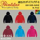 Printstar プリントスター 濃色スタンダードジップパーカー(抜染プリント) 00185-NSZ 【本体+プリント代】