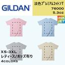 GILDAN ギルダン 淡色プレミアムコットンT 76000【本体+プリント代】10月限定クーポン利用で表示価格より10%オフ