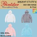 Printstar プリントスター 淡色スタンダードジップパーカー 00189-NNZ 【本体+プリント代】10月限定クーポン利用で表示価格より10%オフ