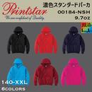 Printstar プリントスター 濃色スタンダードプルパーカー(抜染プリント) 00184-NSH 【本体+プリント代】