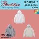 Printstar プリントスター 淡色薄手パーカ 00216-MLH 【本体+プリント代】