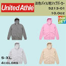 United Athle ユナイテッドアスレ 淡色ジップパーカー 5213-01【本体代+プリント代】