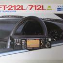 YAESU/八重洲無線  FT-212L   FT-712L のカタログ(1989年4月)★中古品・貴重品★