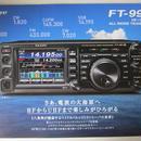 八重洲無線/YAESU FT-991AS   HF/50/144/430MHz オールモードトランシーバー  20W(HF10W) ★新品・ご購入後、メーカー注文品★