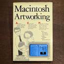 Macintosh Artworking パーソナル・パブリッシングの時代がやってきた!