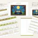 月のリズムで幸せ暦  スケジュール帳【2018年版】