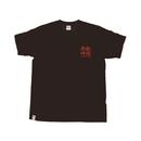 Old Black T-shirt