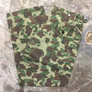 ~80's Unknown Duck Hunter Camo Pants