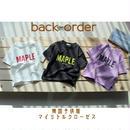 【予約商品】送料無料⑅* 韓国子供服 ✭ MAPLE Tee ✭ kids ✭