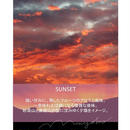 """ブレンド """"SUNSET """" - 70グラム"""