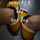 """toast FOOT & EYEWEAR GEAR - """"soy"""" hot dog (イエロー)"""