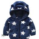 【80〜110cm】Star  hoodie