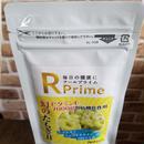 R Prime たもぎ茸