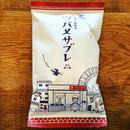 山本佐太郎商店 ツバメサブレ