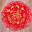 中華な丸い布