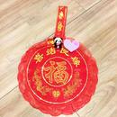 中華な丸いバッグ