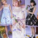 紫陽花とうさ猫のJSK【紫リボンタイプのクリームM】