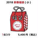Keith Haring Lucky Bag キース・ヘリング 2018 福袋 (小)