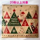 【20冊セット】5%OFF・期間限定クーポンでさらに10%OFF・クリスマスラッピングプレゼント・送料無料!!折り図6種+ブックレット付ひかりとり紙 15㎝角7色x6枚/7.5㎝角7色x12枚入り