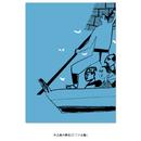 中之島絵はがき⑪「三十石船」