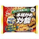 ニチレイフーズ 本格炒め炒飯 450g
