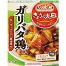味の素 CookDoきょうの大皿  ガリバタ鶏用 85g