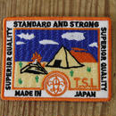 【THE SUPERIOR LABOR】Patch B