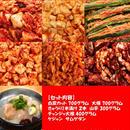 おすすめCセット(白菜カット・大根・きゅうり1本漬け・山芋・ケジャン・チャンジャ大根・サムゲタン)