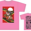 あさのいにおコラボTシャツ ピンク