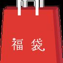【クリスマス福袋】ロウビキ紐&天然石ルースのお得な詰め合わせ