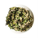 【茶】完全無農薬 自然栽培「びわの葉」乾燥茶葉 20g(熊本県阿蘇郡小国産)<数量限定 薬草茶>