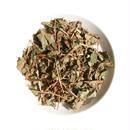 【茶】完全無農薬 山間自生「どくだみ」乾燥茶葉 20g(大分県日田市大山産)<数量限定 薬草茶>