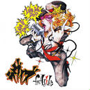 frAgile 3rdシングル「ラヴイズ」