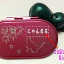 もみじと猫 コンパクトミラー ※名入れ版(寄付代込)