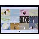【4月始まり】 季節のねこ 壁掛けカレンダー