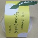 ぷるるんじゅれゆこう (1ケース 60個入)