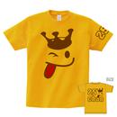 Tシャツ:25chan(ニコちゃん)