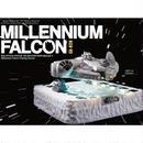 スターウォーズ ビースト キングダム BEAST KINGDOM Star Wars Episode V Egg Attack Magnetic Floating Millennium Falcon