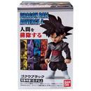 ドラゴンボール Dragon Ball バンダイ Bandai Japan フィギュア おもちゃ Super Adverge Volume 4 Goku Black 2.2-Inch
