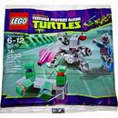 ミュータント タートルズ Teenage Mutant Ninja Turtles レゴ LEGO おもちゃ Kraang's Laser Turret Mini Set [Bagged]