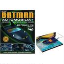 ディーシー イーグルモスパブリケーションズ EAGLEMOSS PUBLICATIONS Batman Automobilia Collection - No.56 Batboat