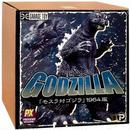 ゴジラ Godzilla Xプラス X-Plus USA フィギュア おもちゃ 1964 12-Inch Vinyl Figure