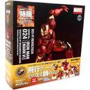 アイアンマン Iron Man 海洋堂 Kaiyodo フィギュア おもちゃ Marvel Sci-Fi Revoltech Super Poseable Action Figure #024