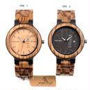 【BOBO BIRD】2色展開  木製腕時計 クォーツ 木の温もり 自然に優しい天然木 スタイリッシュ 週表示カレンダー