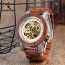 【BOBO BIRD】メンズ 男性 木製腕時計 高級感 機械式 スケルトン【自然に優しい天然木】